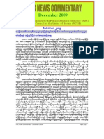 PDC Monthly News Commentary - December 2009