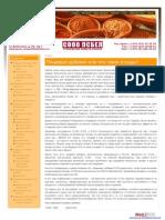Пищевые  добавки  или  что  такое  E-коды.pdf