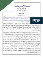 Speech Shakil Ooj(1)