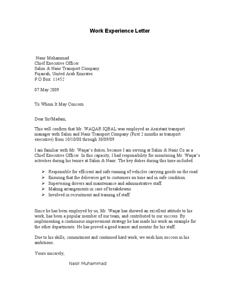 job experience letter format doc