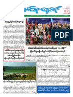 Union Daily 19-9-2014