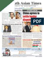 Vol 7 Issue 20 - September 20-26, 2014