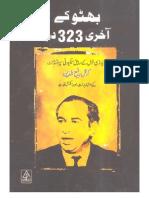 last 323 daysof bhutto