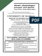Madras Univ Mba Prospect