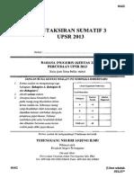 156679837 Bahasa Inggeris Kertas 2 Terengganu