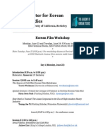 EAMIL!!Korean Film Workshop June 23 and June 24