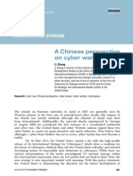 A Chinese Perspective