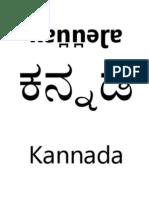 Kannada Script Book   sarvabhashin