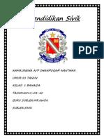 Folio Pendidikan Sivik
