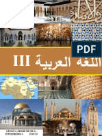 portada árabe