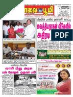 Maalai Boomi 20th September 2014