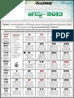 2013 Telugucalendar August Print