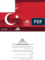 Turkey Guide