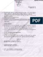 CBSE 2014 - 2015 Class 09 SA1 Question Paper - Maths - Paper 5