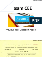 Assam CEE 2014 Question Paper - Physics