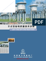 BPEG Reactors