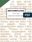 NT en Griego