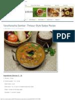 Varutharacha Sambar -Thrissur Style Sadya Recipe
