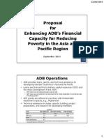 「ADB:アジア太平洋地域の貧困削減のための融資能力拡大構想について」(2014年9月12日)セミナー資料