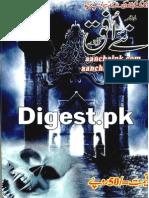 Naye Ufaq Digest October 2014