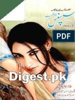 Jasoosi Digest August 2015 Pdf