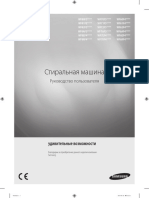 F400E_Bubble_WF60F4E_03251K-09_RU_UK_KZ_UZ.pdf
