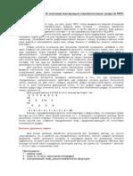 wag_numeration.pdf