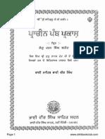 Prachin Panth Parkash-Bhai Vir Singh Punjabi