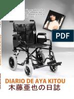 Diario de Aya Kitou