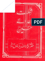 Shikast e Ahdai Hussain