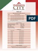 City Price List
