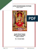 Lalitha Sahasra Namamulu Tamil