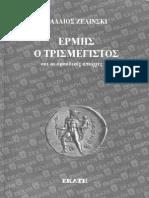 ERMIS-O-TRISMEGISTOS -KAI-OI-ARKADIKES APARXES- TOY.pdf