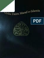 Urdu Encyclopedia of Islam 9