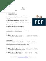 Japanese Lesson 1