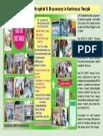 Kartarpur Punjab Poster Horizontal