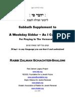 Siddur Tehillat HaShem Sabbath Supplement