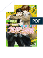 Novela 5 Yokozawa Takafumi No Baai