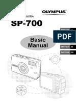 SP-700 Basic Manual_Sp