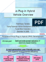 Phv Overview En