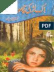 Ek Larki Choti Si by Amna Iqbal Ahmed