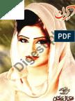 233667931 Monthly Kiran Digest July 2014 Digest Pk
