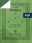Shiva Sutra - B N Pandit