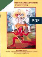 Shri Bahurupa Garbha Stotram - Chaman Lal Raina