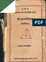 Shri Atma Vilas With Vimarshini - Amrit Vagbhava Acharya and B N Pandey