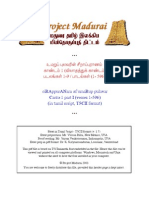 Seerappuranam_Kandam1 Padalam 1-9 Songs 1-596