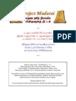Seerappuranam_Kandam2 Padalam 1-8 Songs 1-698