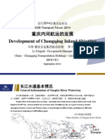 ADBTF14_D2 Development of Chongqing Inland Shipping
