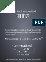 Conversational Koine Institute - Flyer Fall '14