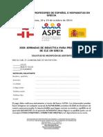 Solicitud Inscripción Asistente 2014[1]